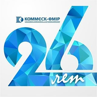 kommesk_omir_official