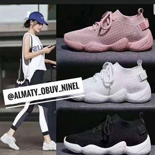 2f1d74ef1 Спортивная обувь Алматы » Каталог Instagram