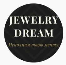 jewelry_dream_spb